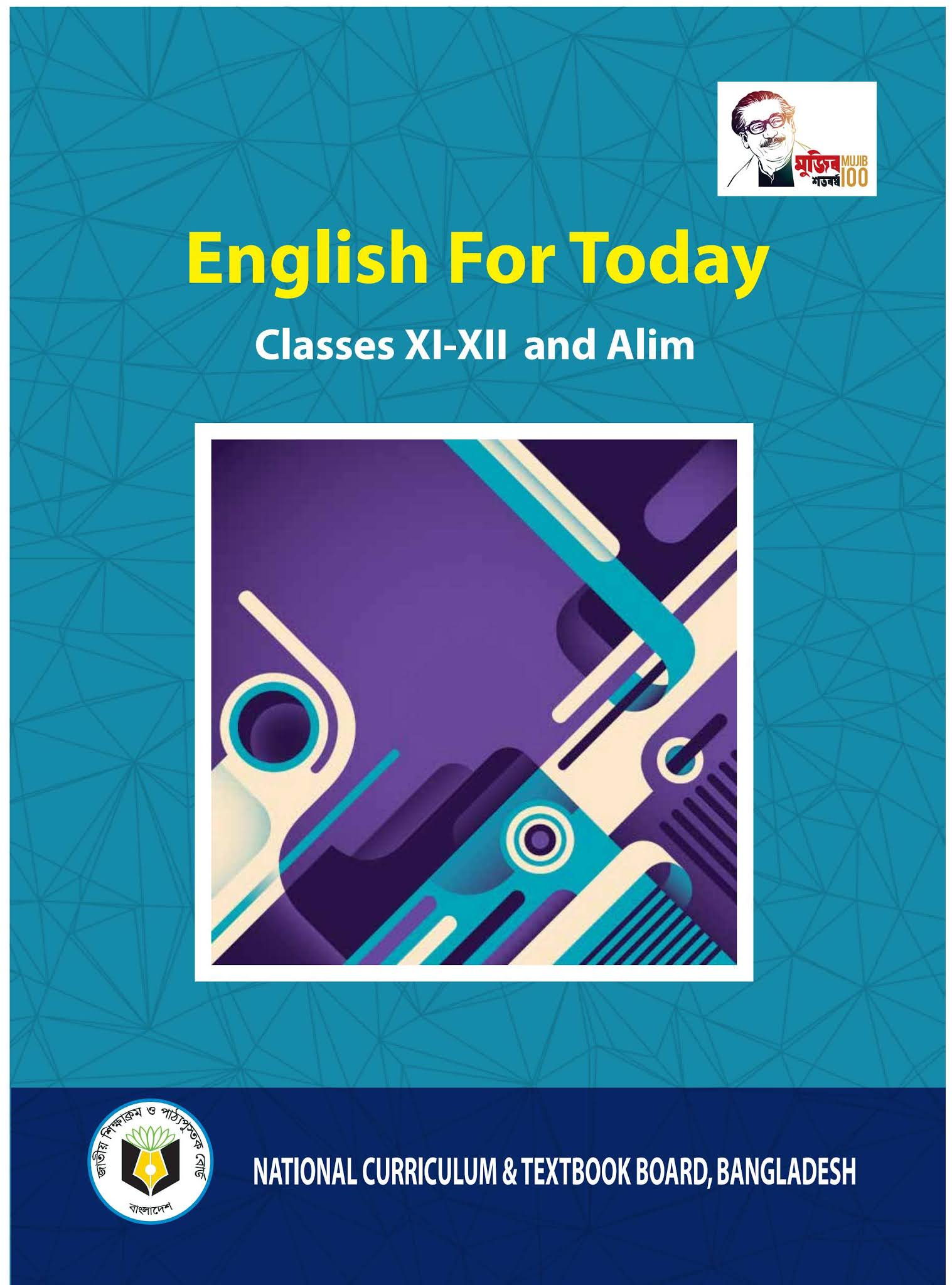 Hsc English For Today Book 2020-21 Pdf